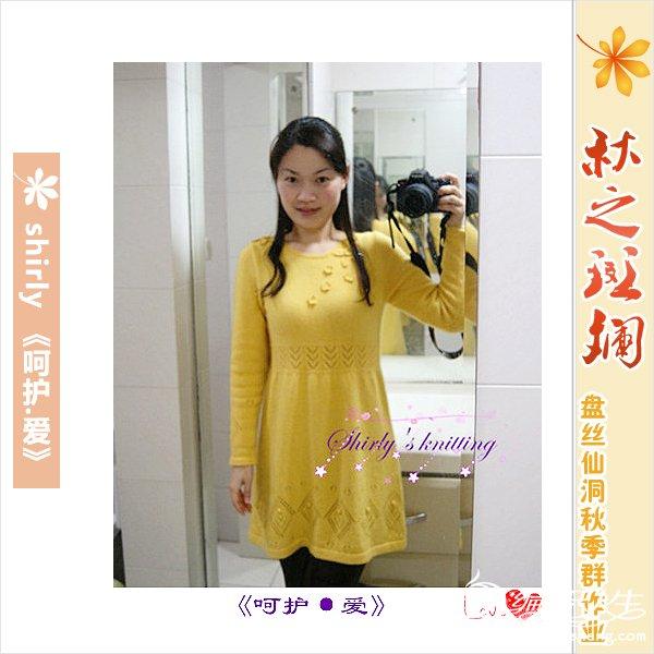 黄-shirly-呵护爱2.jpg