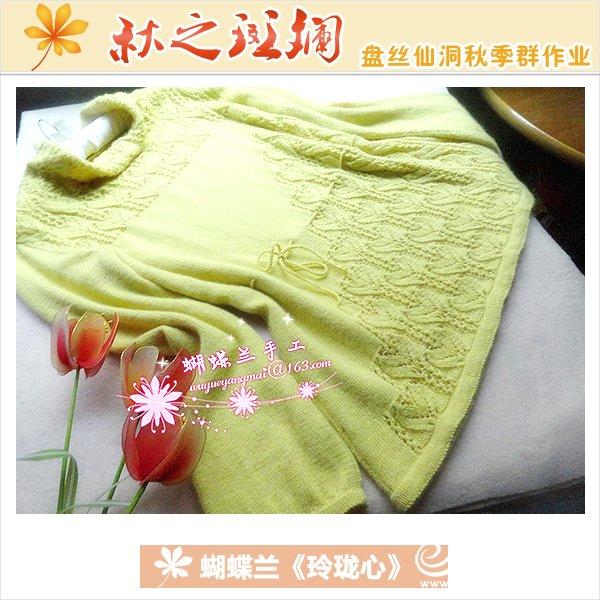 黄-蝴蝶兰-玲珑心1.jpg