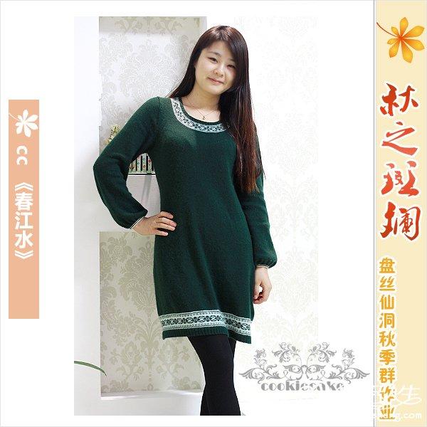 绿-cc-春江水2.jpg