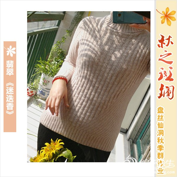 米-翡翠-迷迭香2.jpg