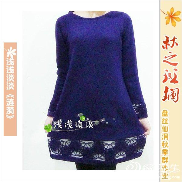 紫-浅淡-涟漪2.jpg