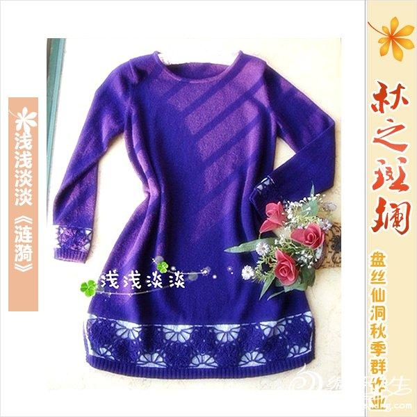 紫-浅淡-涟漪.jpg