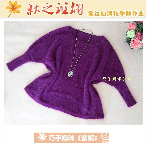 紫-巧手妈咪-紫妮2.jpg