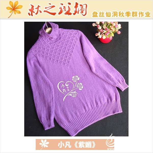 紫-小凡-紫媚2.jpg