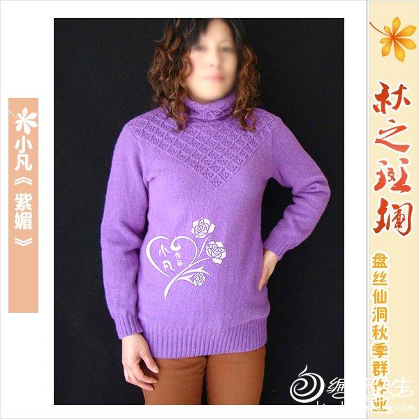 紫-小凡-紫媚.jpg