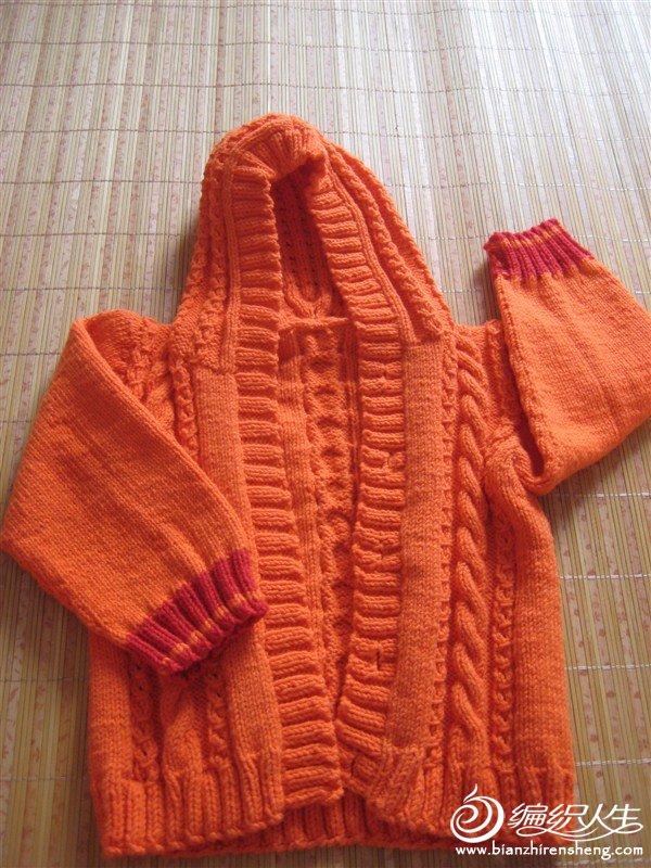 橘黄外套.jpg