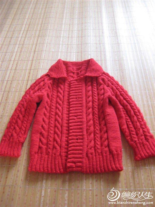 红色外套.jpg