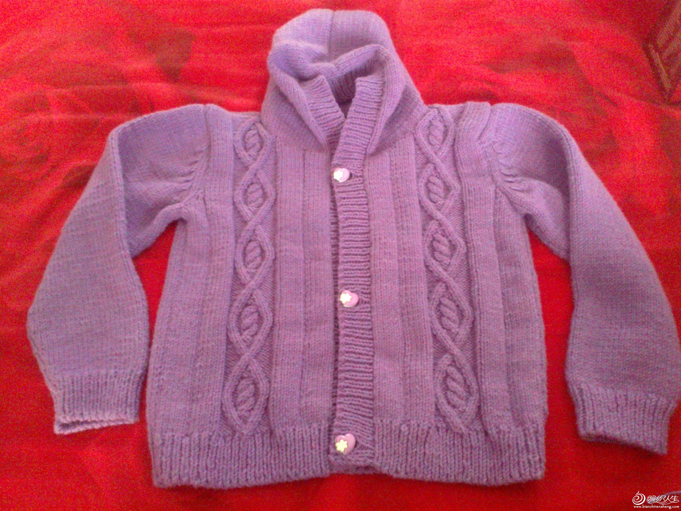 紫色外套.jpg