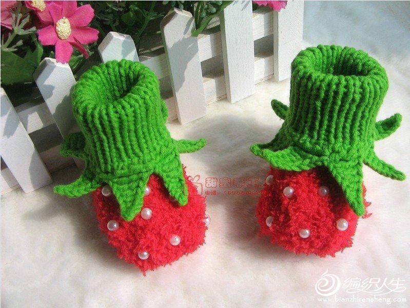 草莓1.jpg