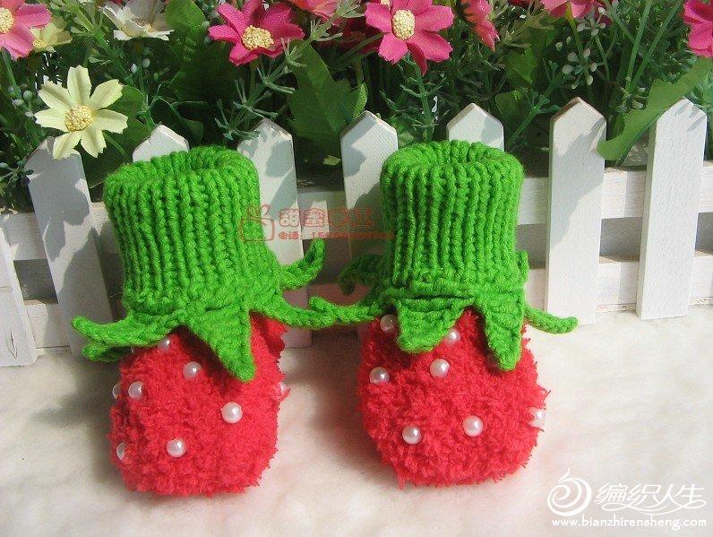 草莓主图.jpg