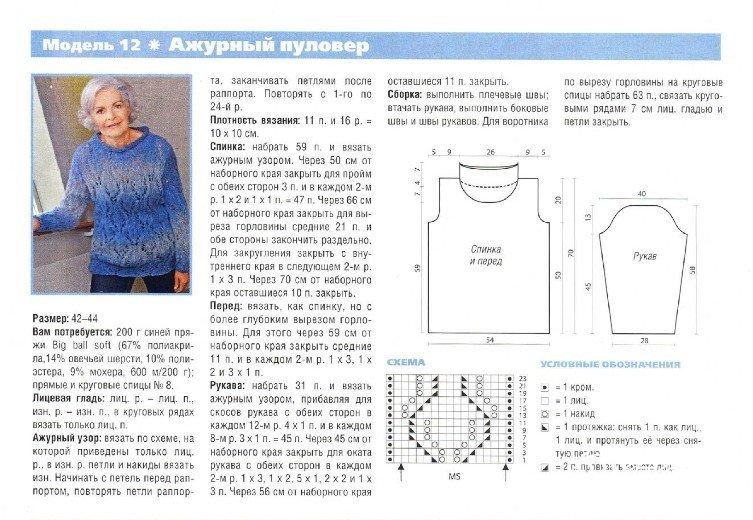 细腻的针织衫A.jpg