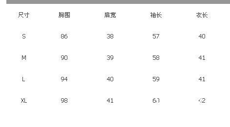 QQ截图20121208014432.jpg