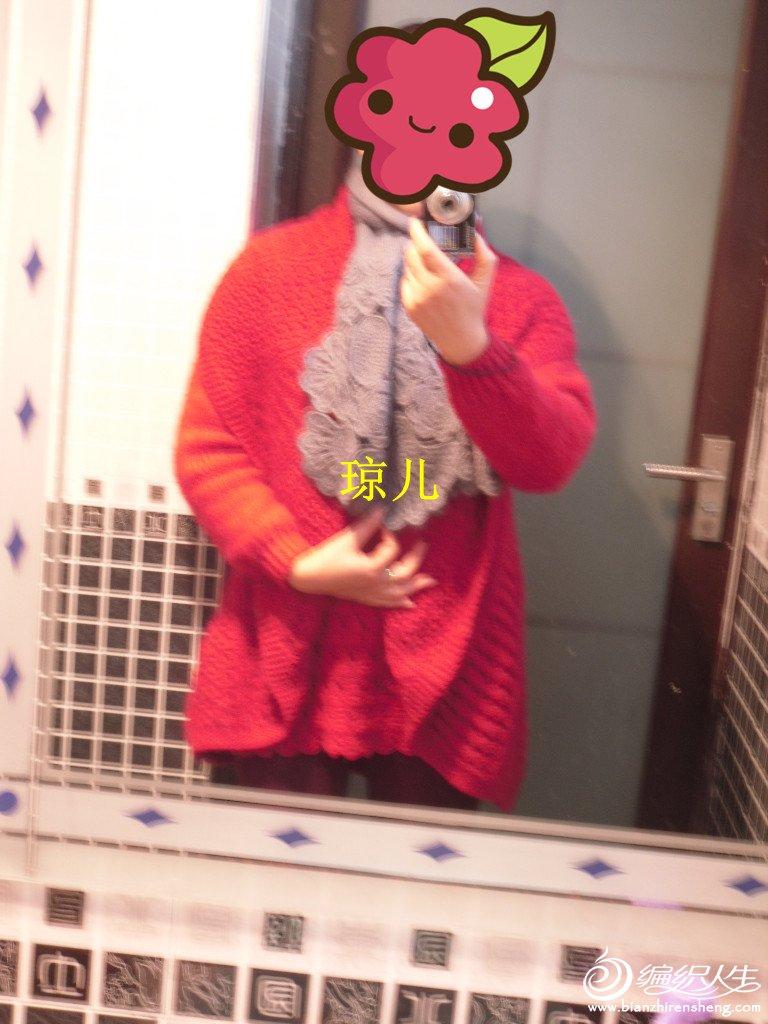 SDC14272_副本.jpg