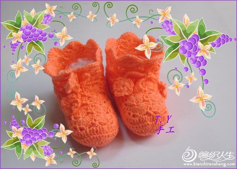 童鞋 018_副本.jpg