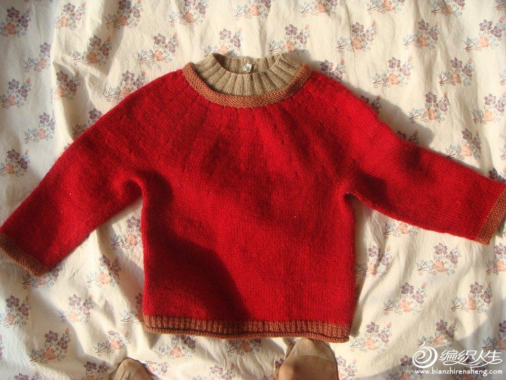 3,修改后的毛衣样.JPG