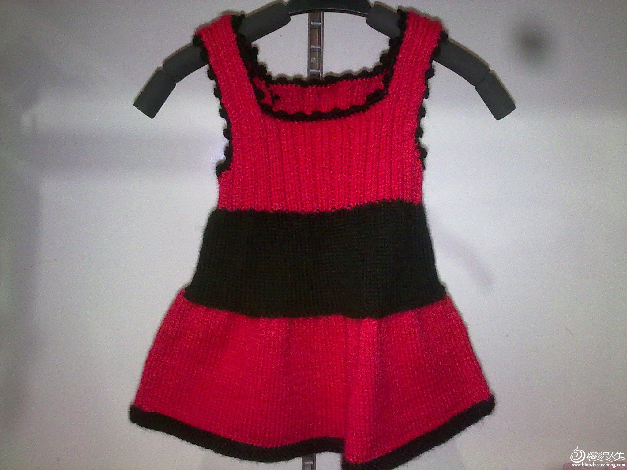 毛线裙.jpg