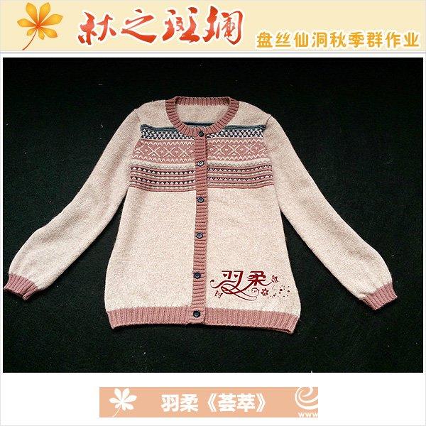 米-羽柔-荟萃1.jpg