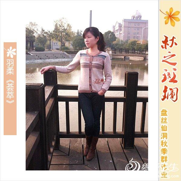 米-羽柔-荟萃2.jpg