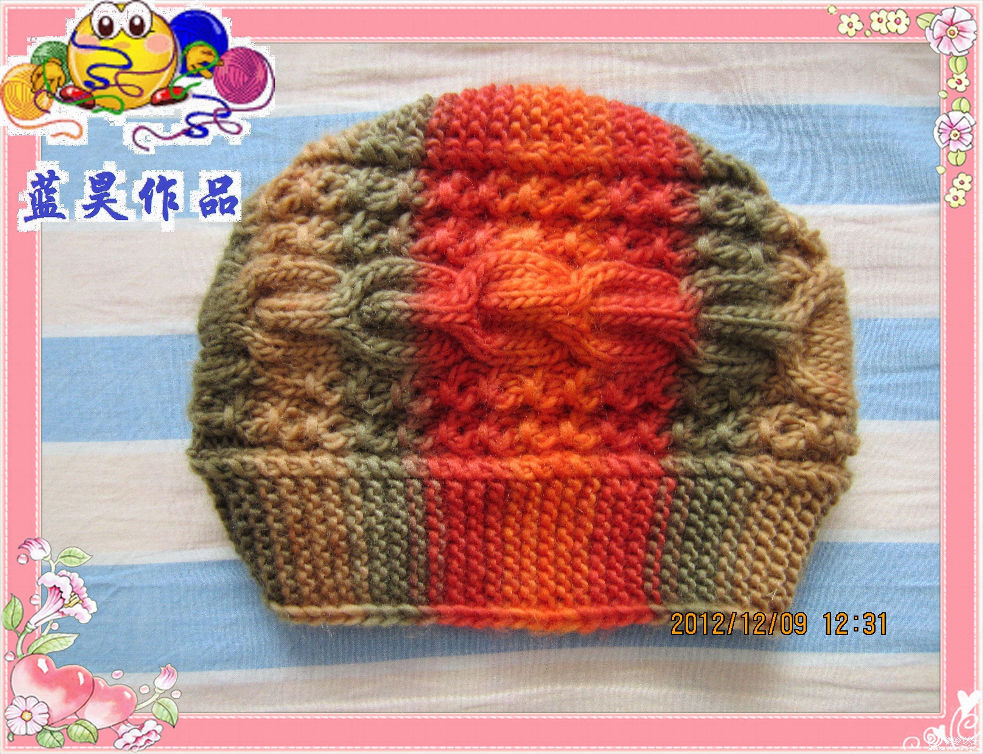 铜钱帽子4.jpg