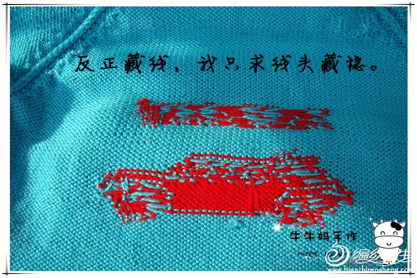 湖蓝--闪电麦昆 (7).jpg