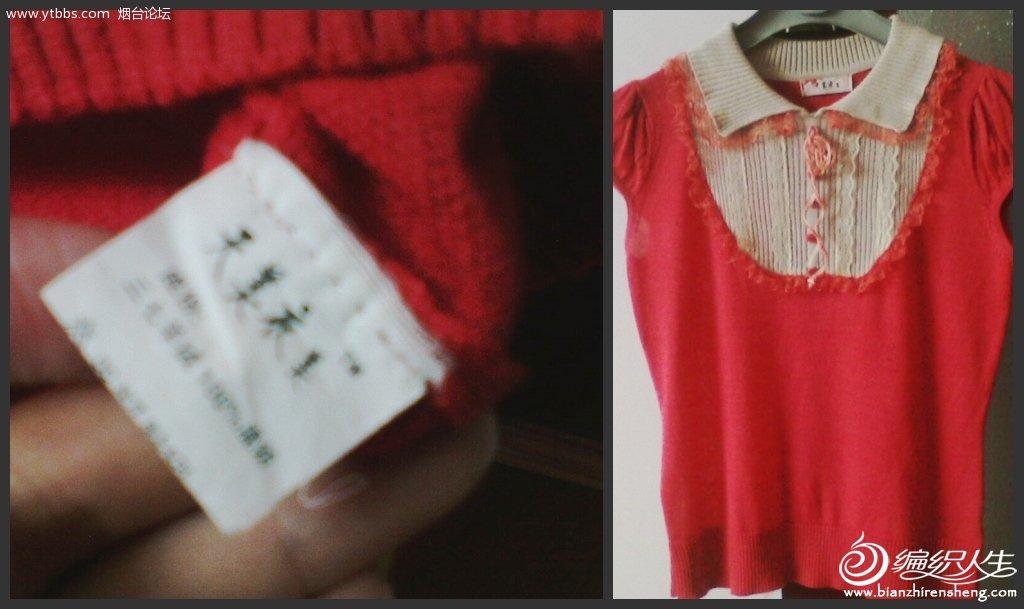 西瓜红短袖-----均码。新的但是吊牌是那种别针的,怕把衣服拽坏了拿下来就不知放哪了。50元