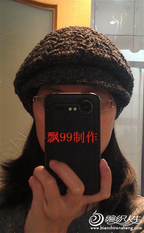 IMAG0339_meitu_1.jpg
