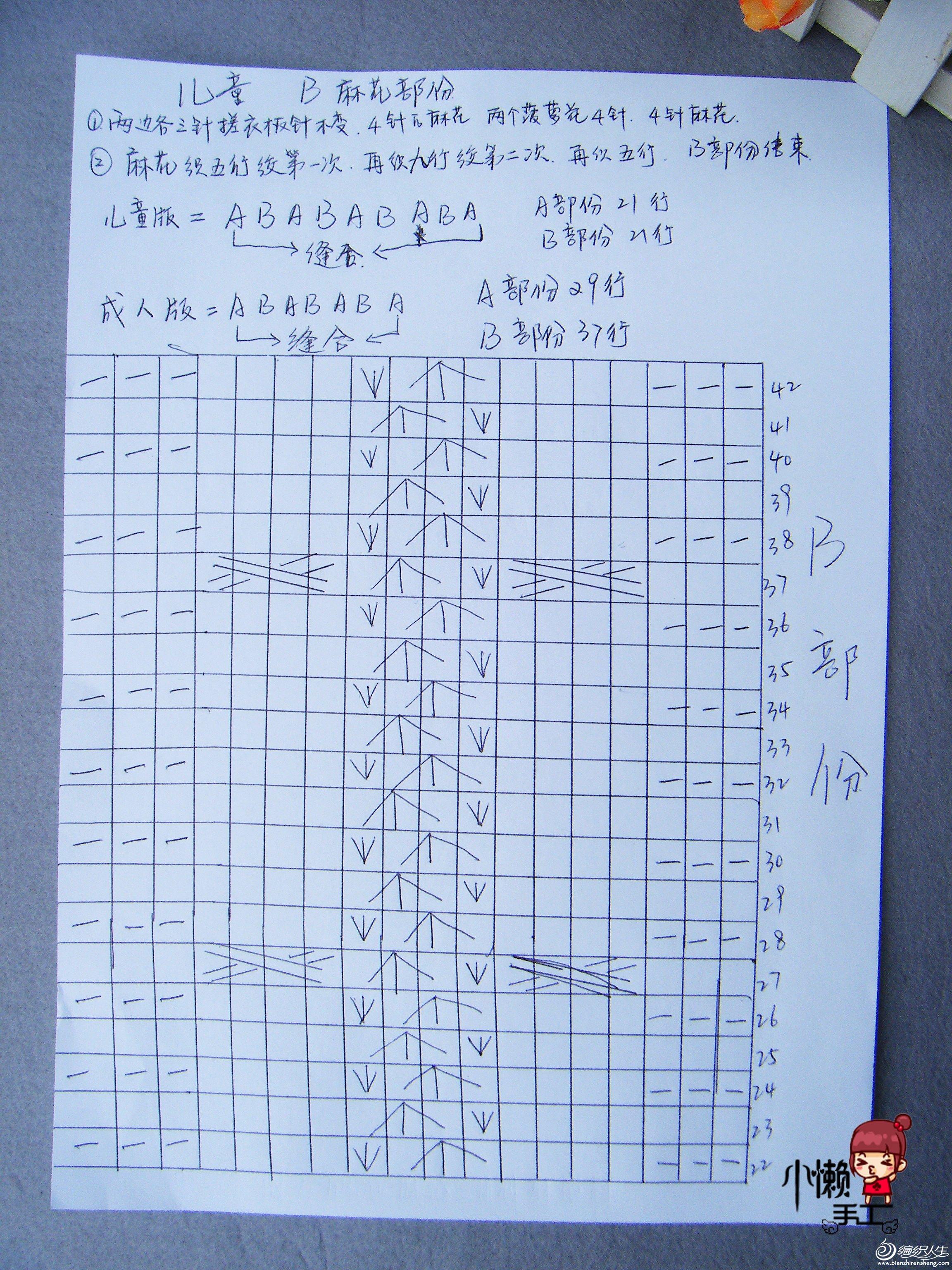 DSCF8619.JPG
