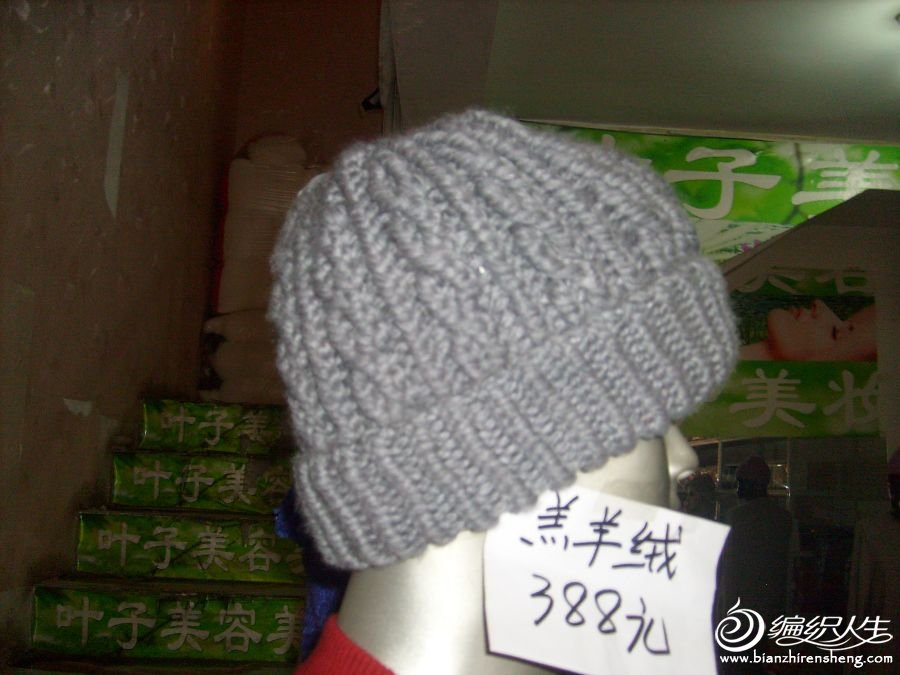 别看标签,那是说身上的毛衣呢