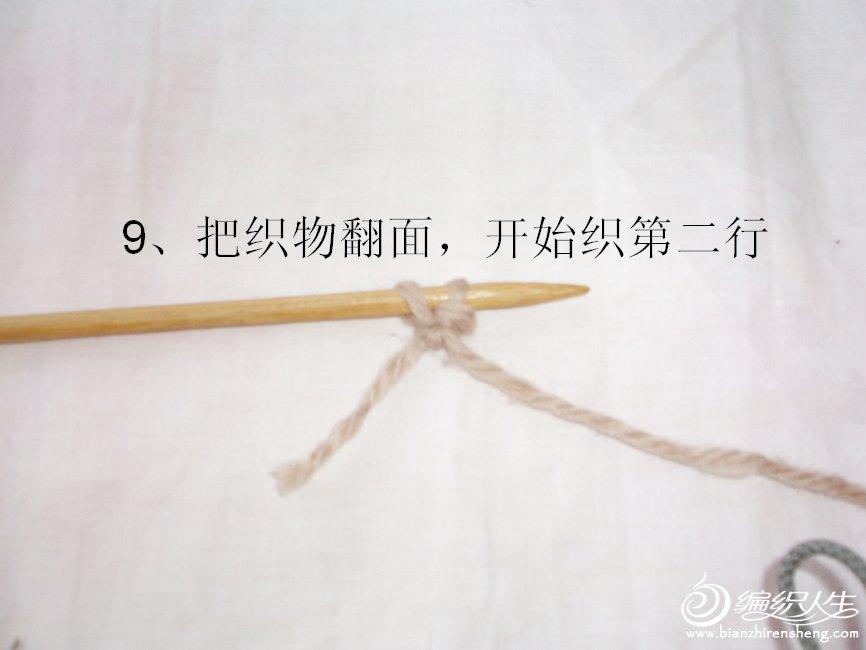 教程9.jpg