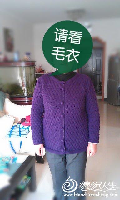 IMAG1121_美化000.jpg