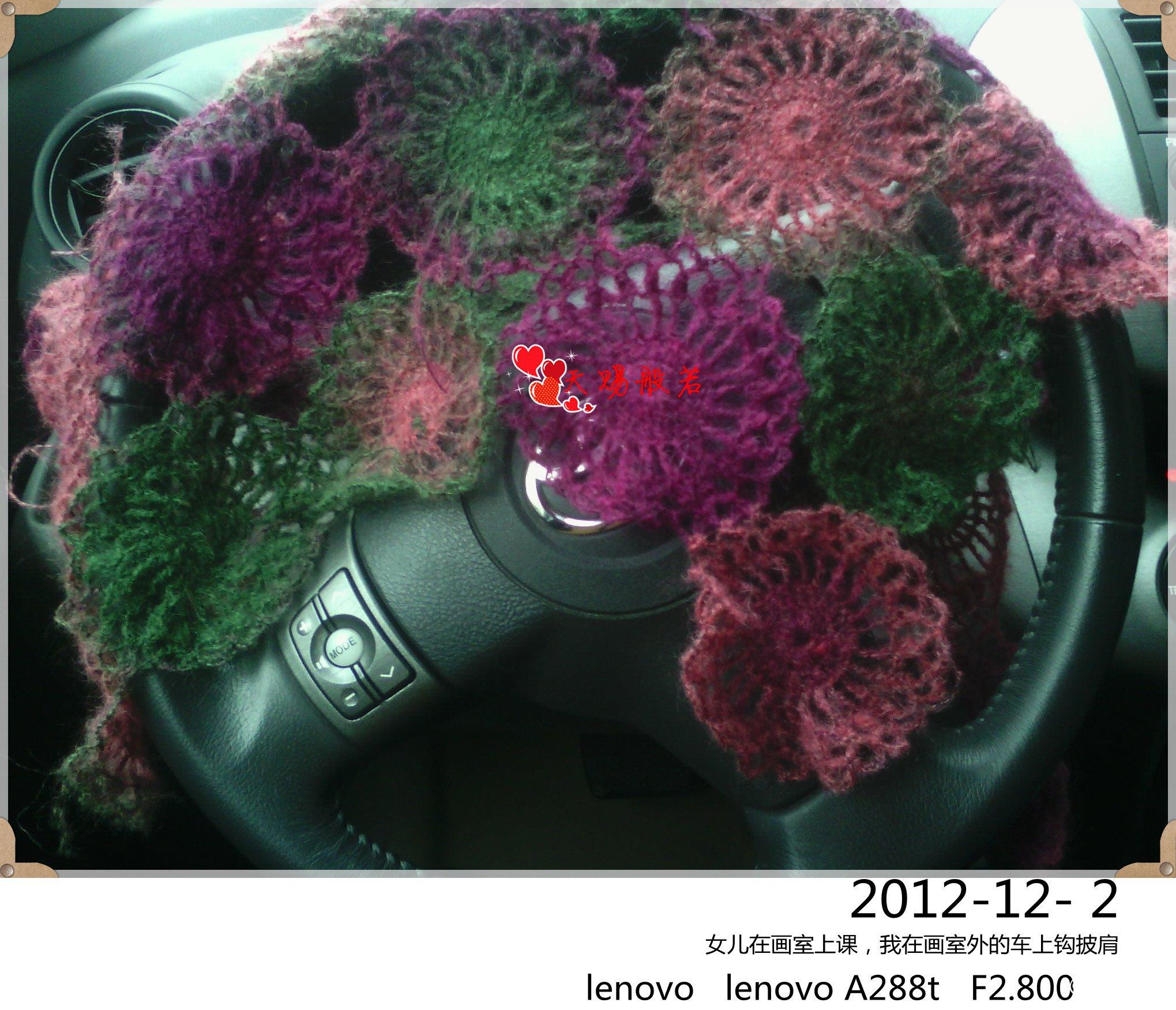 IMG_20121202_112226.jpg