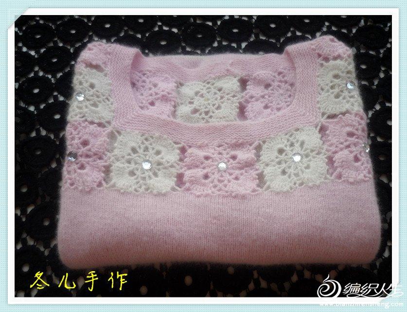 P1130541_副本.jpg