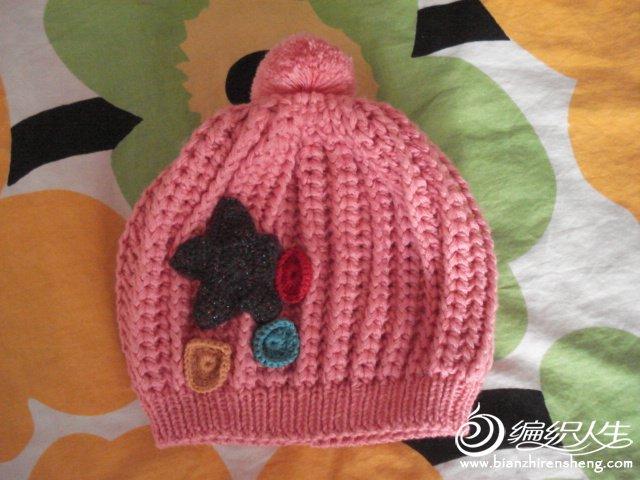 帽子 012.JPG