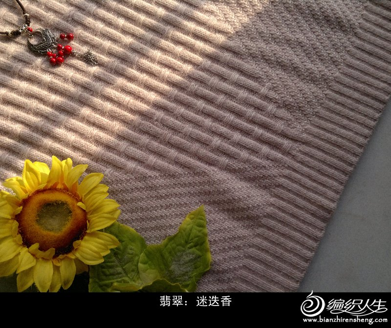 2012-11-24-1064_副本.jpg