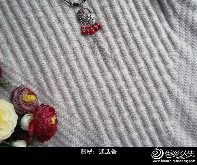 2012-11-25-1082_副本.jpg