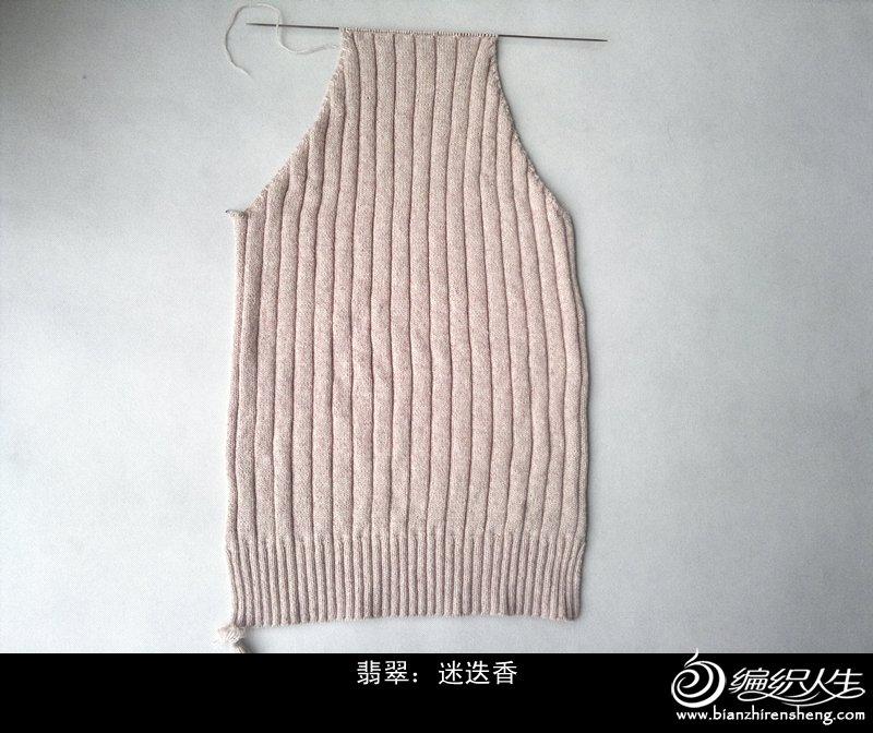 2012-11-22-955_副本.jpg