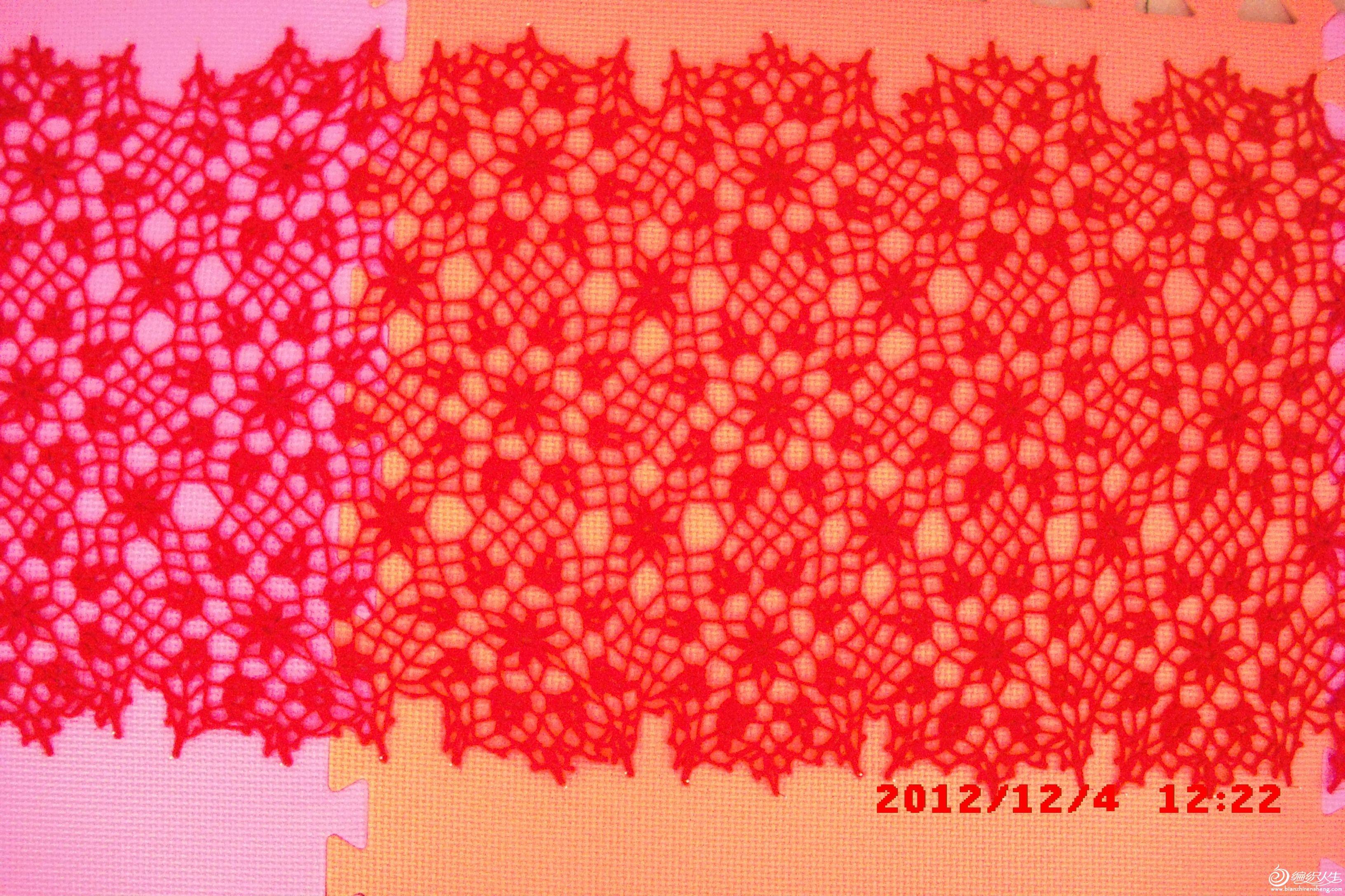 CIMG0007_1.jpg