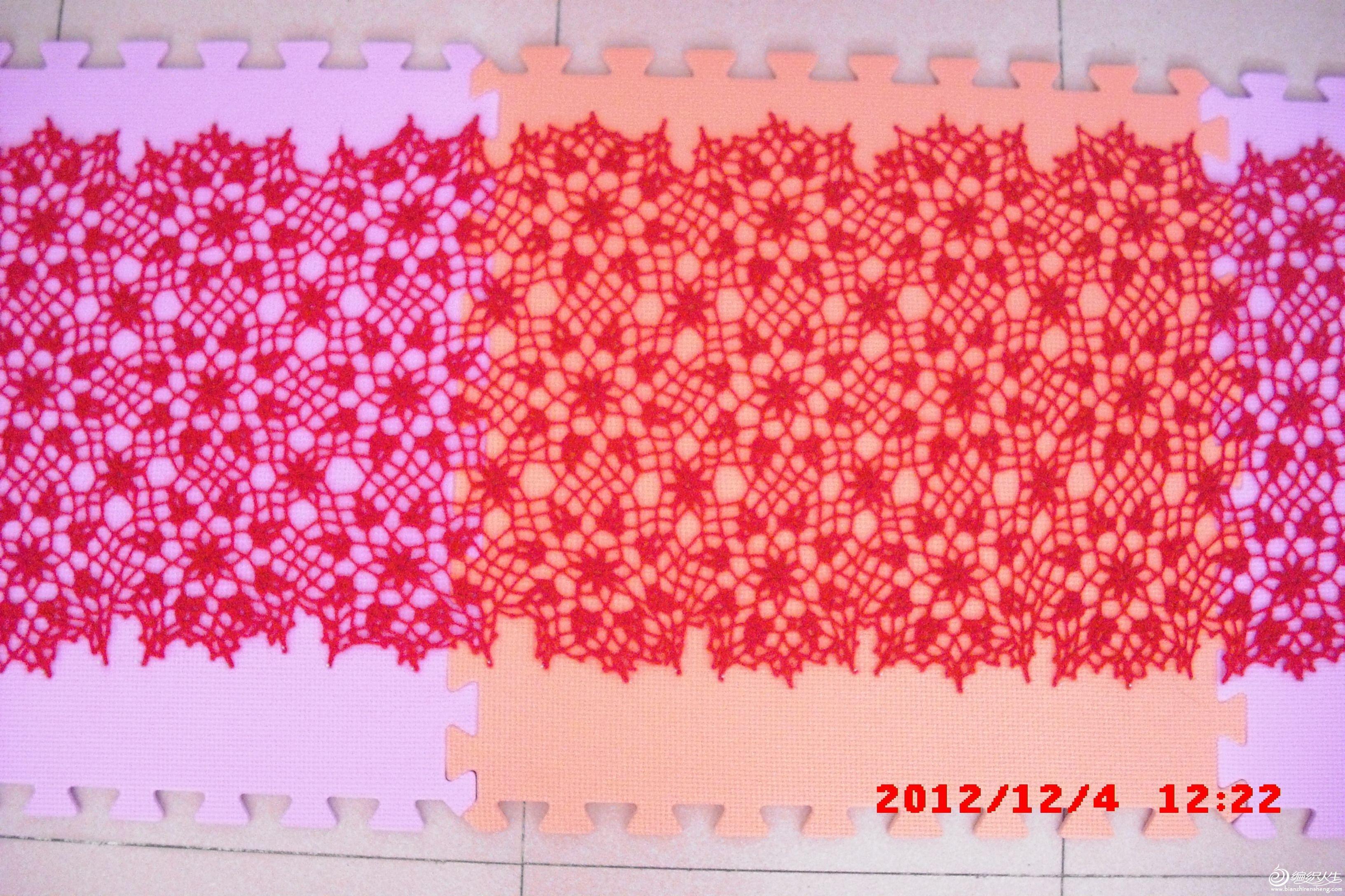 CIMG0008_1.jpg
