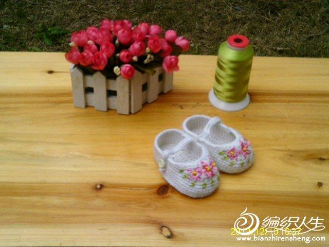 IMAG鞋4.JPG