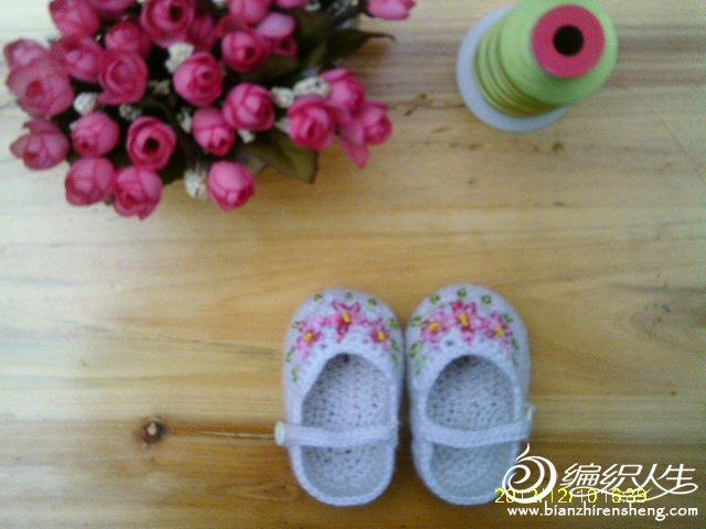 IMAG鞋1.JPG