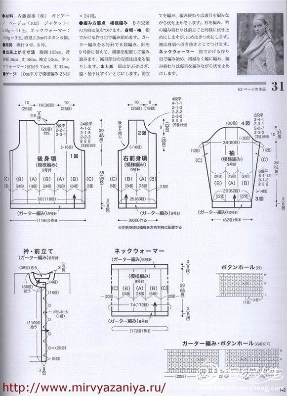 米色绞花开衫1.jpg