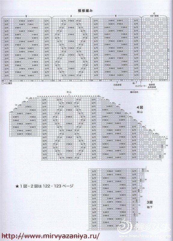 米色绞花开衫4.jpg