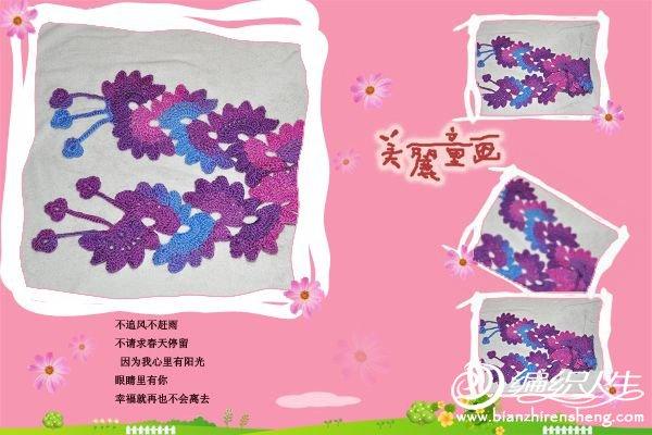 花朵围巾-1.jpg