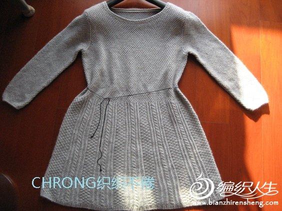 灰色羊绒裙 007.JPG