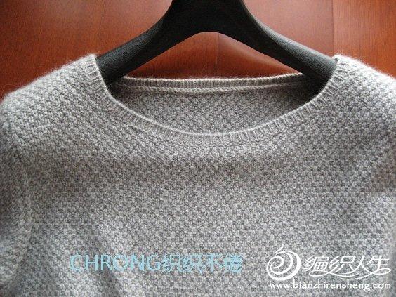 灰色羊绒裙 011.JPG
