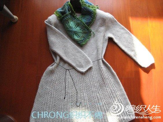 灰色羊绒裙 008.JPG
