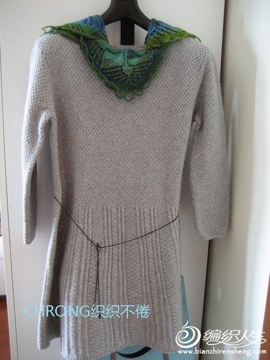 灰色羊绒裙 018.JPG