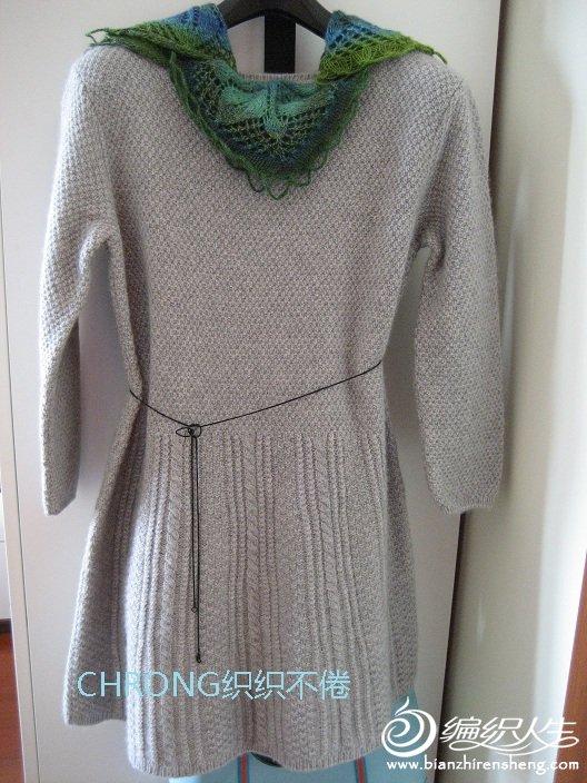 灰色羊绒裙 019.JPG