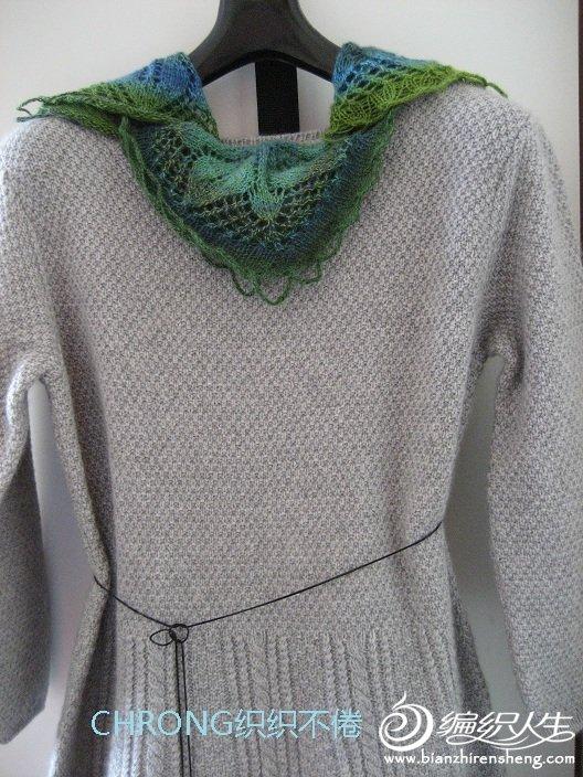 灰色羊绒裙 022.JPG