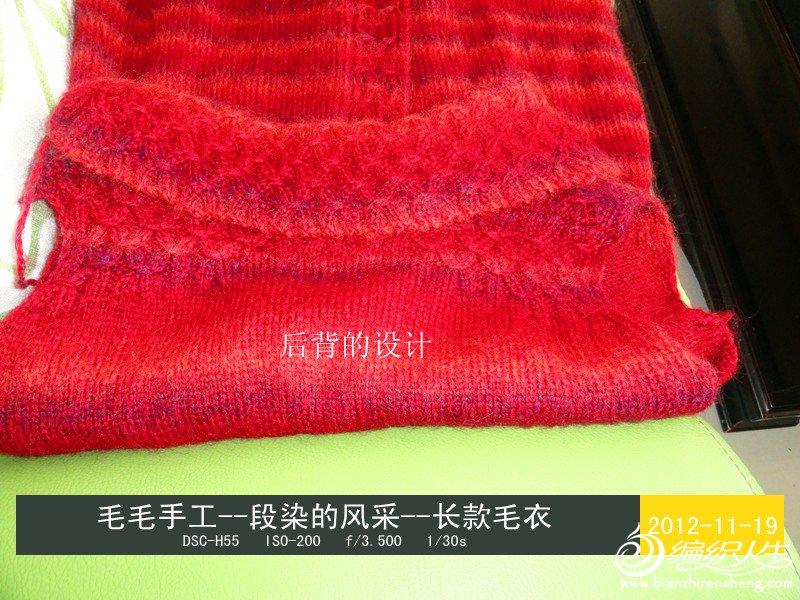 DSC06284_副本.jpg